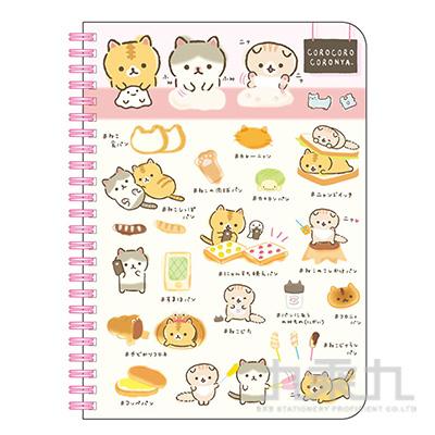 捲捲麵包貓25K線圈筆記本-捏麵糰 CC06041B