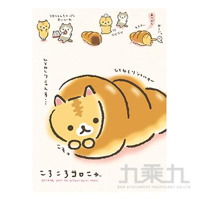 捲捲麵包貓16K筆記本-粉橘版 CC06061A