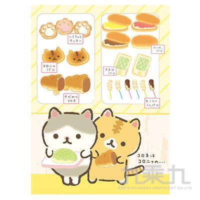 捲捲麵包貓16K雙彩筆記本-黃版 CC11102A