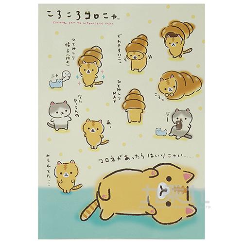 捲捲麵包貓25K筆記本-黃版 CC11141A