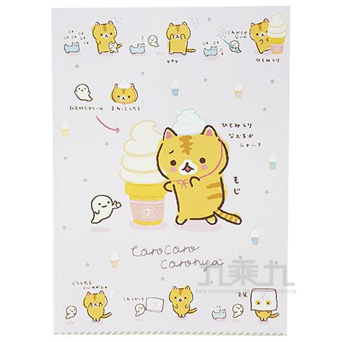 捲捲麵包貓25K筆記本-粉版 CC11141B