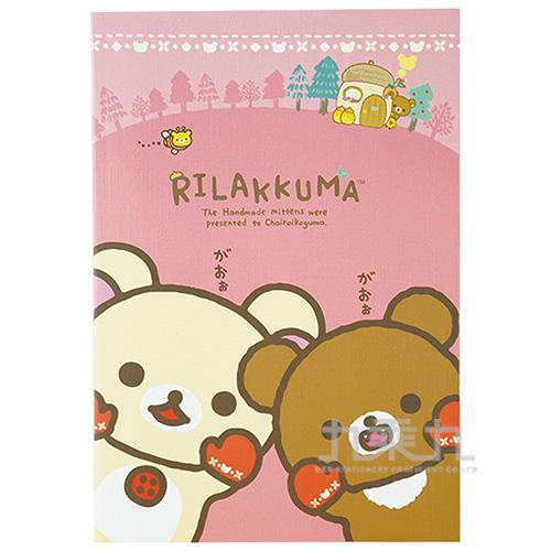 拉拉熊32K壓紋筆記本-茶小熊版 RK16342B