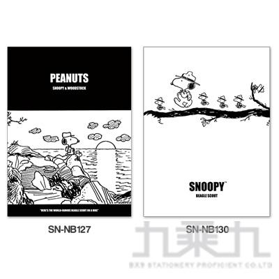 Snoopy 16K筆記本 SN-NB127/130 (款式隨機)