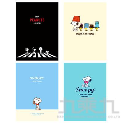 Snoopy16K筆記本 SN-NB122/125 (多款隨機)