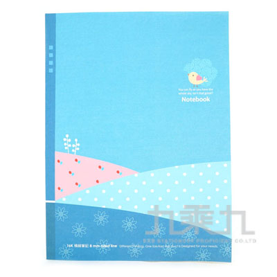 16K平裝筆記小鳥-丘陵藍 AF1076