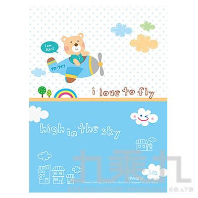 16K空白筆記-飛機熊 AF1086
