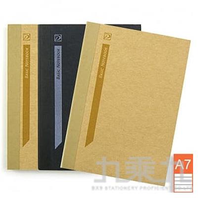 A7 環保筆記本橫格頁(3本入) BASIC簡約系 DM-305S3