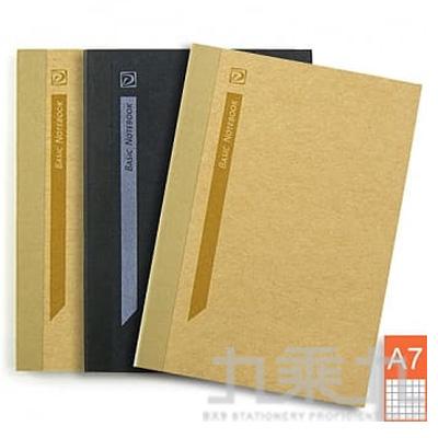 A7 環保筆記本方格頁(3本入) BASIC簡約系 DM-305S6