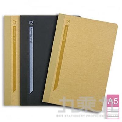 A5 環保筆記本橫格頁(3本入) BASIC簡約系 DM-307L3