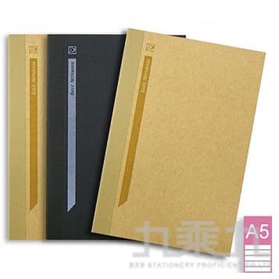 A5 環保筆記本橫格頁(3本入) BASIC簡約系 DM-307S3