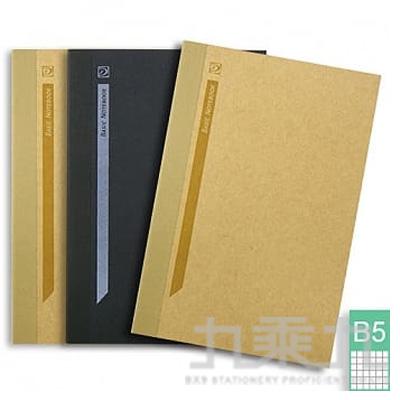 B5 環保筆記本方格頁(3本入) BASIC簡約系 DM-308S6