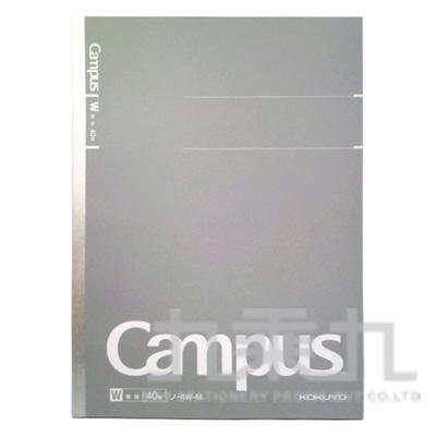 KOKUYO Campus大人筆記本空白B5
