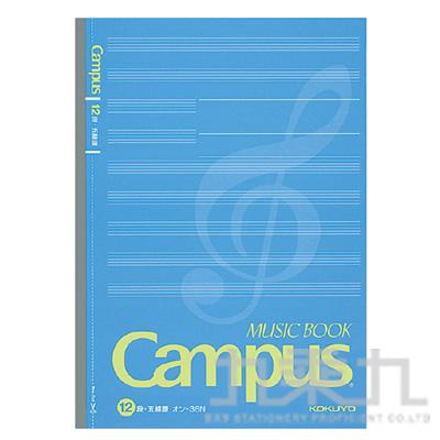 KOKUYO Campus 可撕式五線譜筆記本 KOON-38