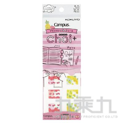 KOKUYO ChoiTasu連接貼紙(限定)-蘋果與鳳梨