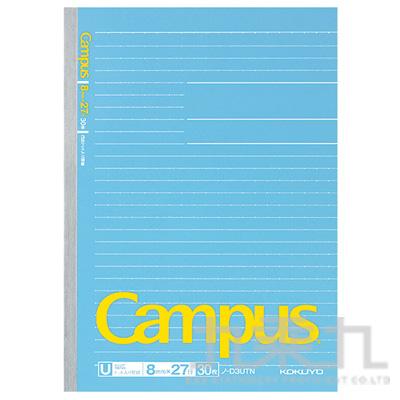 KOKUYO Campus點線筆記本8mm B5 KONO-D3UTN