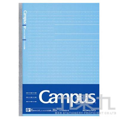 KOKUYO 學習專用Campus筆記本(書寫用31行) 藍