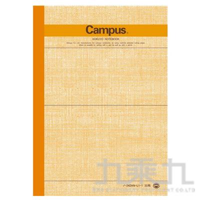 KOKUYO 歷代懷舊Campus迷你筆記本-初代