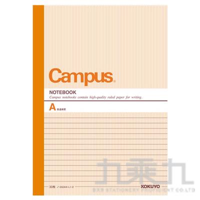 KOKUYO 歷代懷舊Campus迷你筆記本-2代