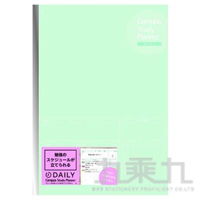 KOKUYO 計畫罫筆記本B5每日時間軸-綠
