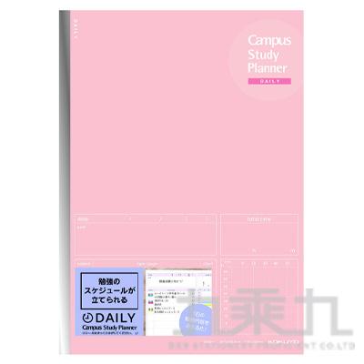 KOKUYO 計畫罫筆記本B5每日時間軸-珊瑚紅