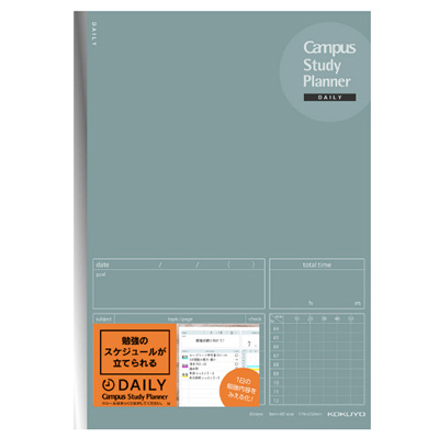 KOKUYO 計畫罫筆記本B5每日時間軸-灰