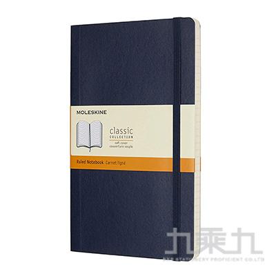 MOLESKINE 經典寶藍色軟皮筆記本-L型 ML854740