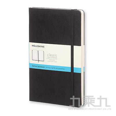 MOLESKINE 經典黑色硬殼筆記本-L型點線 ML892703