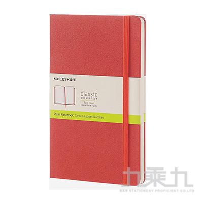 (可燙金) MOLESKINE 經典橙色硬殼筆記本-L型空白 ML893694