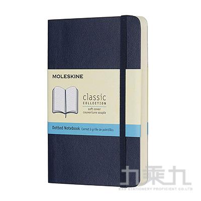 MOLESKINE 經典寶藍色軟皮筆記本-口袋型