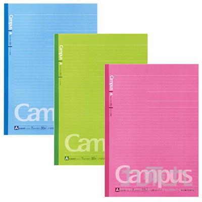 KOKUYO Campus點線A筆記本A4彩色3入