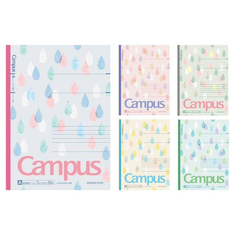 KOKUYO Campus點線A罫筆記本B5-粉彩水滴5入