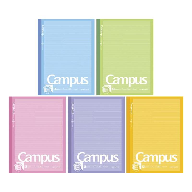 KOKUYO Campus講義專用點線筆記本A罫