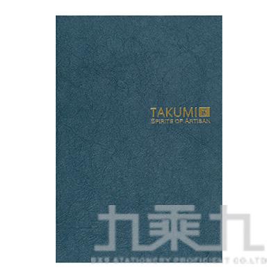 TAKUMI 匠和紙筆記本-A5(金標)/紺 NTGA5-5G