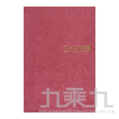 TAKUMI 匠和紙筆記本-A6(金標)/紅梅 NTGA6-1G