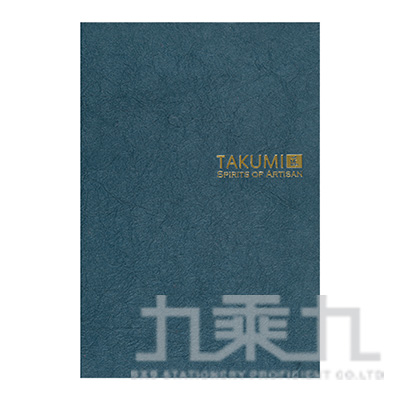 TAKUMI 匠和紙筆記本-A6(金標)/紺 NTGA6-5G