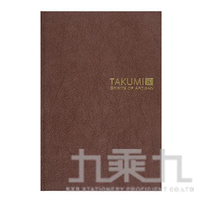 TAKUMI 匠和紙筆記本-A6(金標)/檜皮 NTGA6-7G