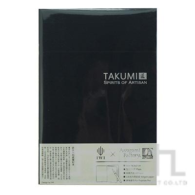 TAKUMI 匠和紙筆記本-A5空白(銀標)/墨 NTSA5-POS
