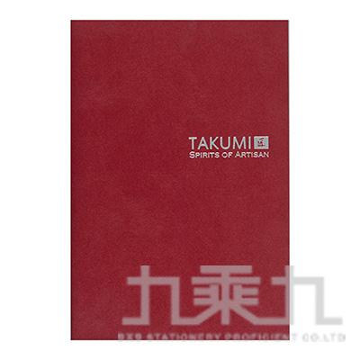 TAKUMI 匠和紙筆記本-A5空白(銀標)/赤 NTSA5-P1S