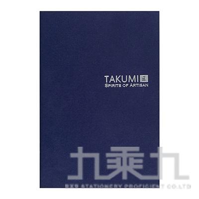 TAKUMI 匠和紙筆記本-A5空白(銀標)/留紺 NTSA5-P52S