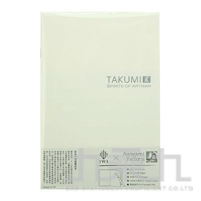 TAKUMI 匠和紙筆記本-A5空白(銀標)/白練 NTSA5-P9S