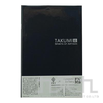 TAKUMI 匠和紙筆記本-A5橫線(銀標)/墨 NTSA5-LOS