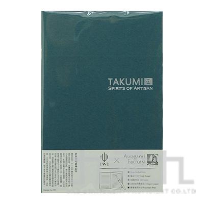 TAKUMI 匠和紙筆記本-A5橫線(銀標)/千歲綠 NTSA5-L4S