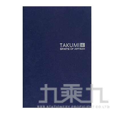 TAKUMI 匠和紙筆記本-A5橫線(銀標)/留紺 NTSA5-L52S