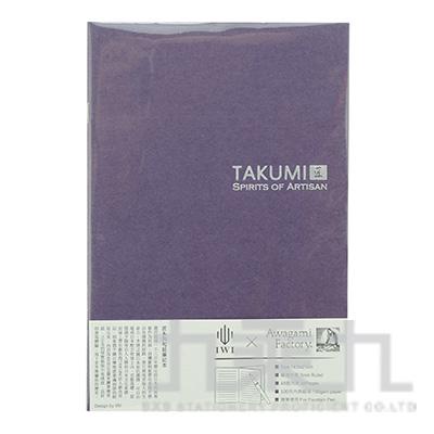TAKUMI 匠和紙筆記本-A5橫線(銀標)/滅紫 NTSA5-L6S