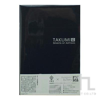 TAKUMI 匠和紙筆記本-A5格線(銀標)/墨 NTSA5-SOS