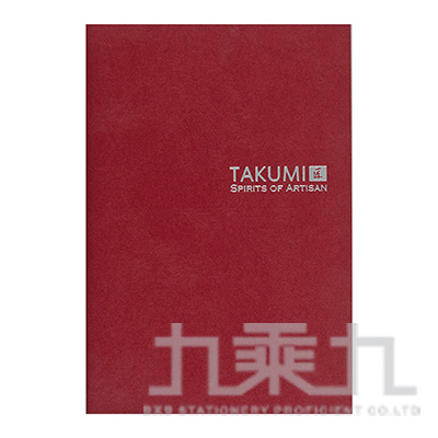 TAKUMI 匠和紙筆記本-A5格線(銀標)/赤 NTSA5-S1S