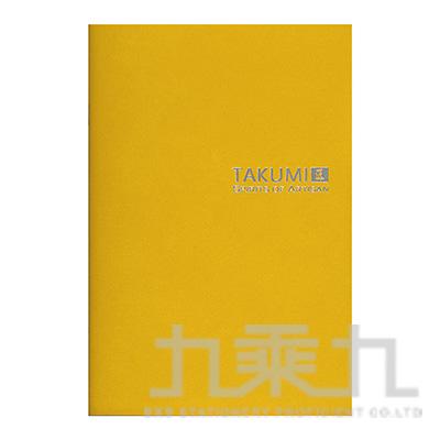 TAKUMI 匠和紙筆記本-A5格線(銀標)/藤黃 NTSA5-S3S