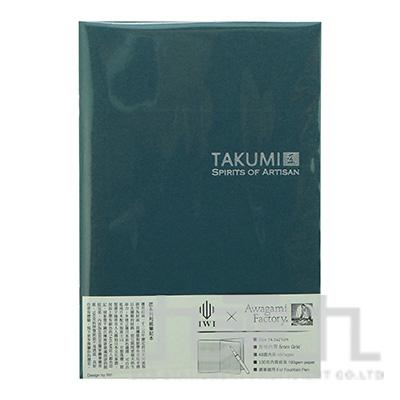 TAKUMI 匠和紙筆記本-A5格線(銀標)/千歲綠 NTSA5-S4S