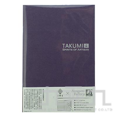 TAKUMI 匠和紙筆記本-A5格線(銀標)/滅紫 NTSA5-S6S
