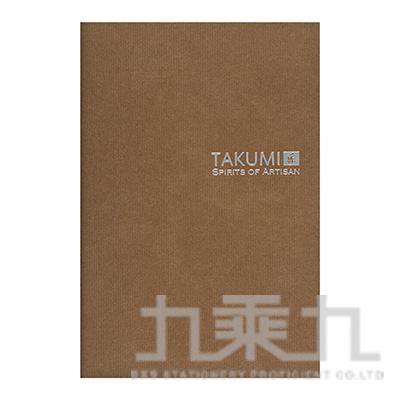 TAKUMI 匠和紙筆記本-A5格線(銀標)/煎茶 NTSA5-S7S